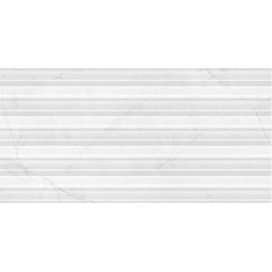 Плитка облицовочная Absolute Modern Белая