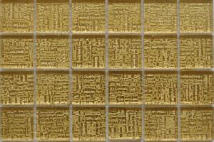 Мозаика стеклянная фольгированная  (на сетке) 48*48 (300*300*4) ST068