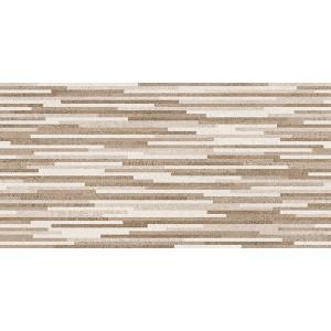 Urban stones  beige облицовочная плитка 300х600 U662